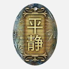 Light & Ice Lantern Ornament (Oval)