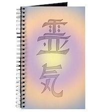 Reiki Pastel Glo Journal