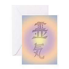 Reiki Pastel Glo Greeting Card