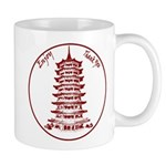Chinese Takeout Box Mug