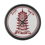 Chinese Takeout Box Large Wall Clock
