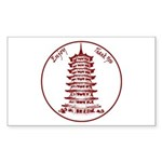 Chinese Takeout Box Sticker (Rectangle 50 pk)