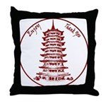 Chinese Takeout Box Throw Pillow
