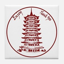 Chinese Takeout Box Tile Coaster