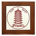 Chinese Takeout Box Framed Tile