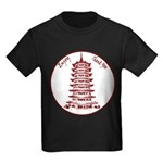 Chinese Takeout Box Kids Dark T-Shirt