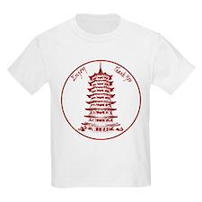 Chinese Takeout Box T-Shirt