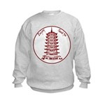 Chinese Takeout Box Kids Sweatshirt