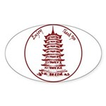 Chinese Takeout Box Sticker (Oval 50 pk)