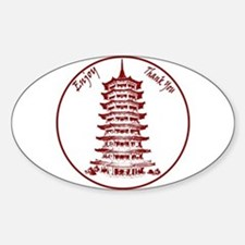 Chinese Takeout Box Decal