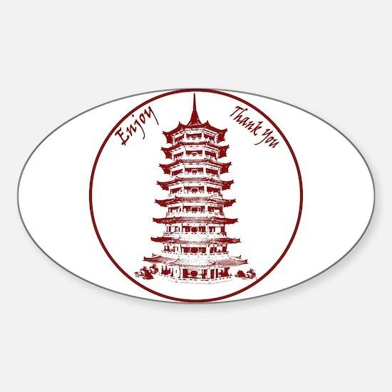 Chinese Takeout Box Sticker (Oval)
