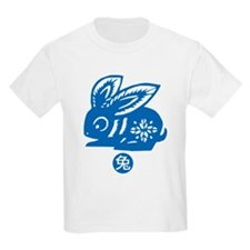 Year of Rabbit T-Shirt