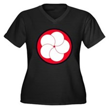 Cute Defence Women's Plus Size V-Neck Dark T-Shirt