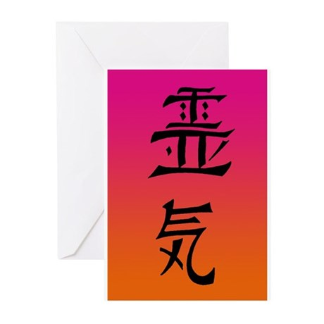 Reiki Greeting Cards (Pk of 10)