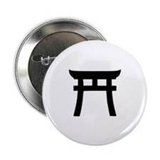 "Shinto 2.25"" Button"