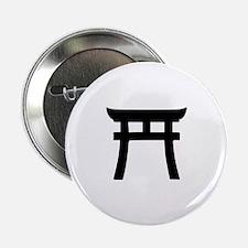 """Shinto 2.25"""" Button"""