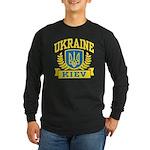 Ukraine Kiev Long Sleeve Dark T-Shirt