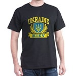 Ukraine Kiev Dark T-Shirt