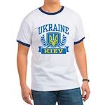 Ukraine Kiev Ringer T