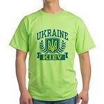 Ukraine Kiev Green T-Shirt