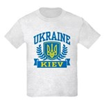 Ukraine Kiev Kids Light T-Shirt