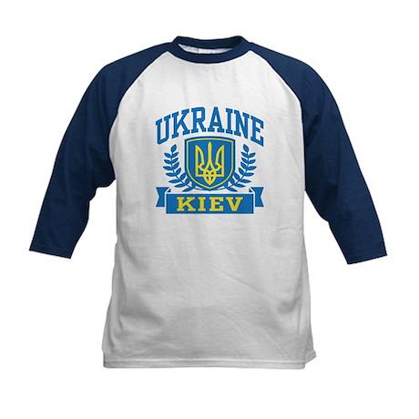 Ukraine Kiev Kids Baseball Jersey