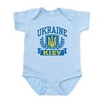 Ukraine Kiev Infant Bodysuit