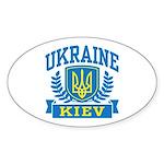 Ukraine Kiev Sticker (Oval)