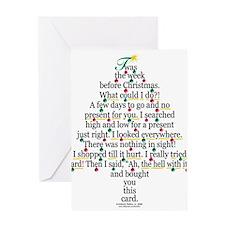 Christmas Tree Gift Poem Card Greeting Card