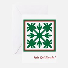 Hawaiian Quilt Mele Kalikimaka Cards (Pk of 20)