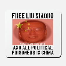 Free Liu Xiaobo Mousepad