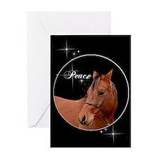 Arabian Xmas Nite Card