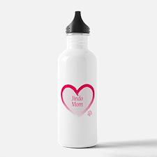 Cute Jindo Water Bottle