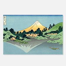 Katsushika Hokusai Postcards (Package of 8)