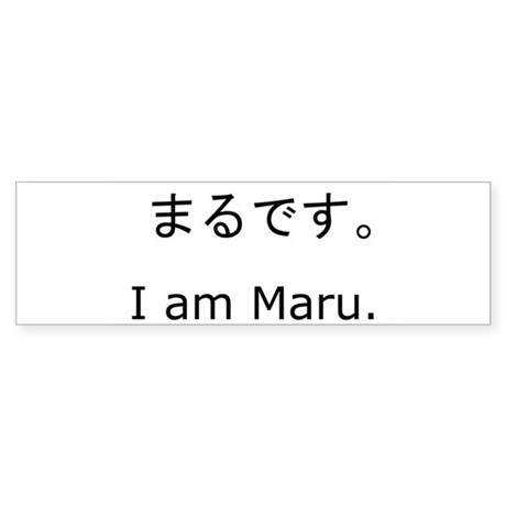 I am Maru. Sticker (Bumper)