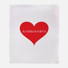 Cute Japanese baby Throw Blanket