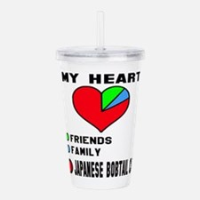 My heart friends, fami Acrylic Double-wall Tumbler