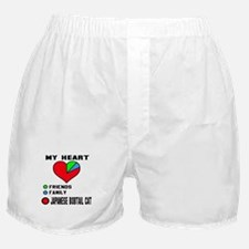 My heart friends, family Japanese Bab Boxer Shorts