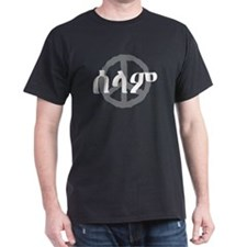 PEACE -- Amharic  T-Shirt
