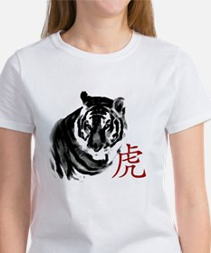 Year of Tiger Tee