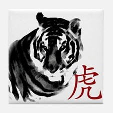 Year of Tiger Tile Coaster