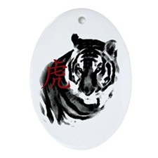 Year of Tiger Ornament (Oval)