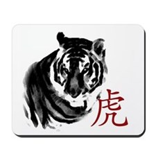 Year of Tiger Mousepad