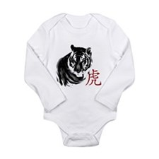 Year of Tiger Long Sleeve Infant Bodysuit