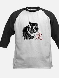 Year of Tiger Kids Baseball Jersey