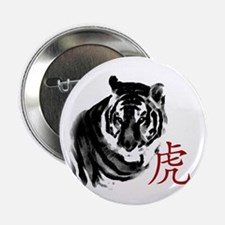 "Year of Tiger 2.25"" Button"