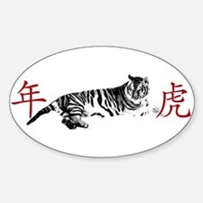 Year of Tiger Sticker (Oval)