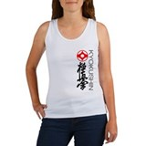 Karate Women's Tank Tops
