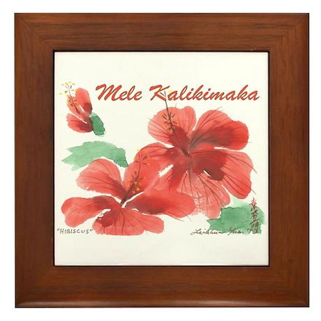 Hawaiian Hibiscus Framed Tile