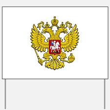 Russia Crest Yard Sign